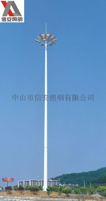 信安照明专业生产升降式LED高杆灯厂家