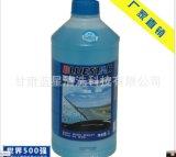 【厂家直销】蓝星玻璃水2L玻璃清洗剂支持混批 冬季型