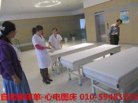 北京连旗生产美容十字孔床单批发一次性无纺布床单