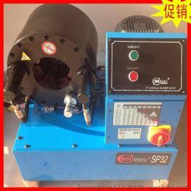 内蒙古液压油管接头扣压机