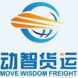 国际快递日本佐川即便韩国专线新加坡马来西亚泰国东南亚专线EMS DHL FEDEX服务