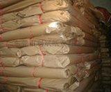 供应28-35有光纸/包装/塞包等现货大量批发
