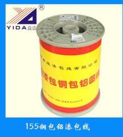 销售东莞益达QA/0.50MM1聚氨酯漆包线