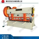 供应机械剪板机Q11D-16×2500