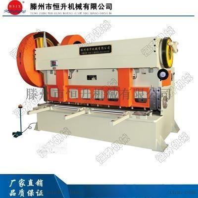 供應機械剪板機Q11D-16×2500