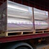 铝箔隔热瓦专用抗老化防紫外PET薄膜