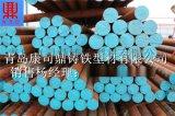 东莞铸铁型材,东莞铸铁棒料,HT300,QT600-3型材铁棒生产厂家