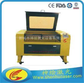 直销供应 多功能小型激光雕刻机5070塑料激光雕刻机