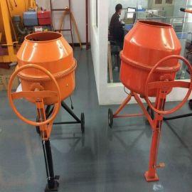 160L立式移动混凝土搅拌机