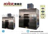 低溫高溼解凍庫-優質廠家奧納爾製冷