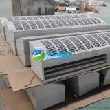RM1515D电热型贯流式风幕机