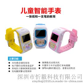 2015新款儿童穿戴智能手表 双向打电话通话短信收发 LBS/GPS双重定位 青少年成人老人通用型智能手表手环手机