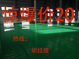 张家港环氧防静电自流平   环氧地坪  新禾地坪