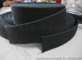 芳纶织带消防呼吸器背带芳纶肩带