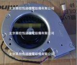 林德R14/16叉車配件 115 驅動電機散熱風扇 1153801103