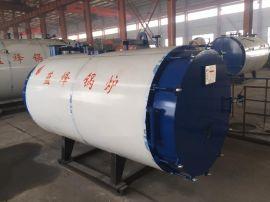 蓝烽燃油气热水锅炉-环保节能锅炉