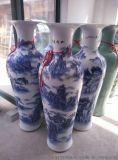 订做陶瓷大花瓶 青花瓷大花瓶厂家