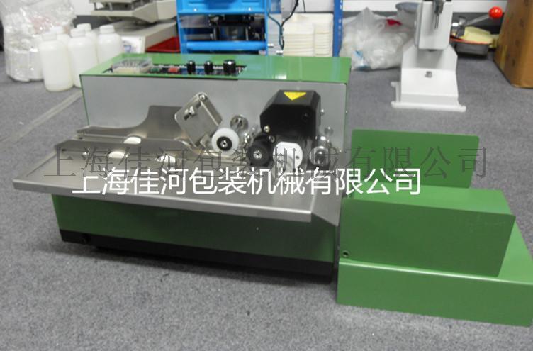 佳河牌MY-380固体墨轮印字机