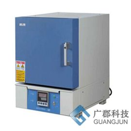 苏州广郡品牌箱式电阻炉