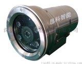 思科智能SKKB-EXIR6CA1红外防爆摄像机