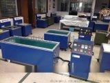 磁力抛光机使用说明操作原理技术支持18149756799肖先生