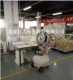 紡織廠有靜電怎麼辦?霧化型離心加溼器銷售