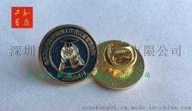 金属胸牌制作,定做企业胸牌,深圳做胸牌的工厂