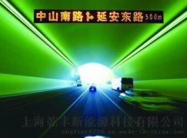 LED隧道光电标志生产定制厂家