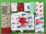 3M自粘双面胶,3M泡棉垫,3M单面背胶