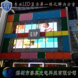 高亮度P6全綵led廣告屏 室內P6櫥窗LED顯示屏