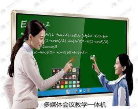多媒体一体机主板 电子白板 多点触摸屏一体机主板