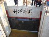 定製水壩閘門6m*6m 大型閘門有現貨