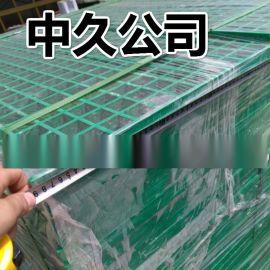 黄色塑料格子板玻璃钢格栅板 聚酯网格板 洗车房排水沟盖板