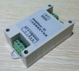 经济型RS485有源电磁隔离中继器HUB-S2