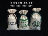 鄭州供應優質帆布大米袋雜糧袋 定做帆布包裝袋
