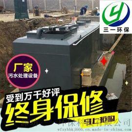 一体化学校污水处理设备终身保修