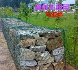 石笼网河道用网价格怎么算