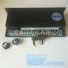SK-800AH 直流电机稳压调速电源