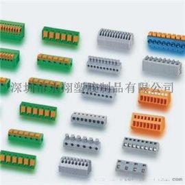 阻燃尼龙 PA66加玻纤阻燃V-0 增强阻燃尼龙 PA系列环保改性工程塑胶塑料