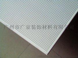 微孔铝扣板生产供应商