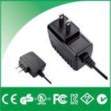 深圳廠家低價供應5V2A帶線認證UL/FCC電源適配器充電器