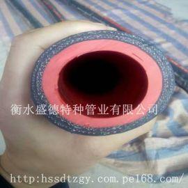 厂家供应 夹布胶管 夹布蒸汽胶管 夹布耐温蒸汽胶管
