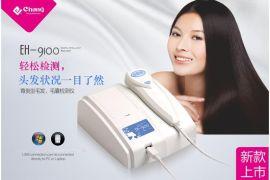 2017高清800万像素电脑**型皮肤毛发检测仪,头发,头皮,发质检测仪