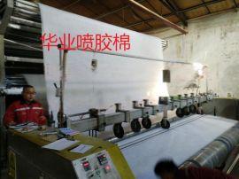 山东喷胶棉生产厂家-大棚被喷胶棉-挡风被喷胶棉