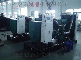低油耗柴油发电机组选200KW沃尔沃发电机组