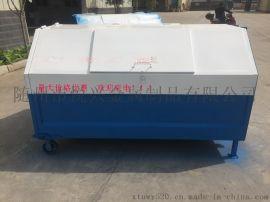 悦兴环卫垃圾箱可卸式垃圾箱大型垃圾箱市政拉臂式垃圾箱