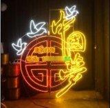 康名燈飾LED中國夢造型燈 城市夜景戶外亮化景觀燈