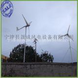 廠家直銷小型垂直軸磁懸浮100w風力發電機 微型 風光互補路燈 低風起動