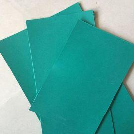pvc屋面防水材料厂家直销聚氯乙烯PVC防水卷材山东防水材料防水防潮