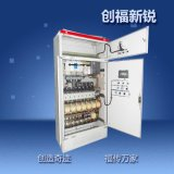 北京工控电气自动化厂家专业订做 成套配电柜 配电箱 PLC变频控制柜 控制箱 低压电器设备